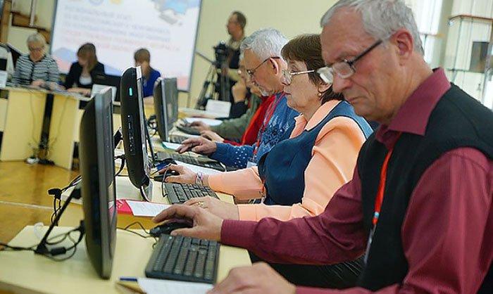 Поддержка людей предпенсионного возраста пенсионный фонд казахстана личный кабинет вход