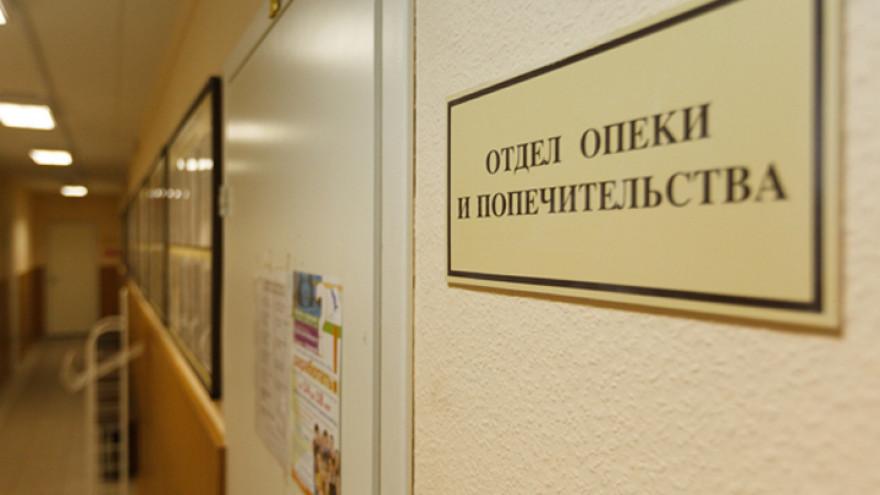 Органы опеки проведут срочное совещание после трагедии в Черёмушках