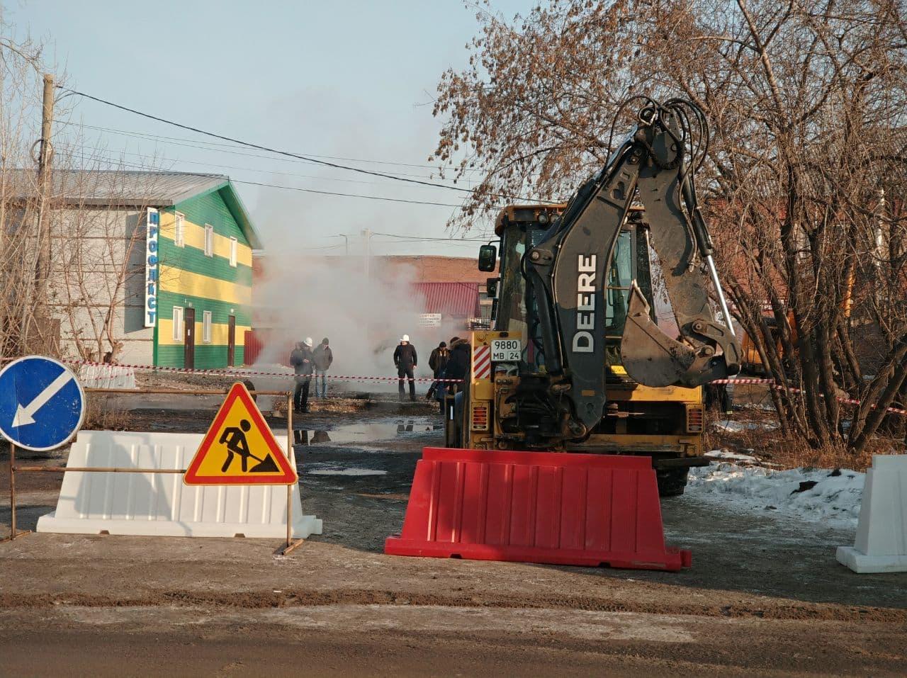 Список домов в Ленинском районе, где ограничена подача тепла