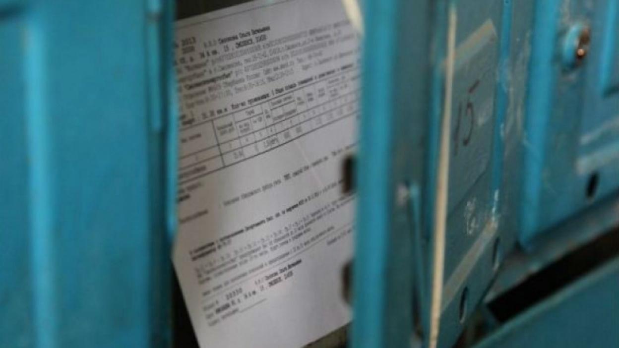 Как жильцам открыть спецсчет для взносов на капремонт