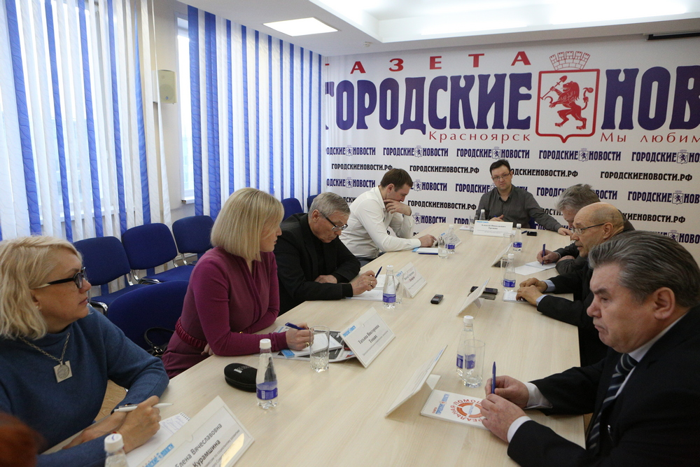 В Красноярске обсудили перспективы развития легкоатлетической инфраструктуры