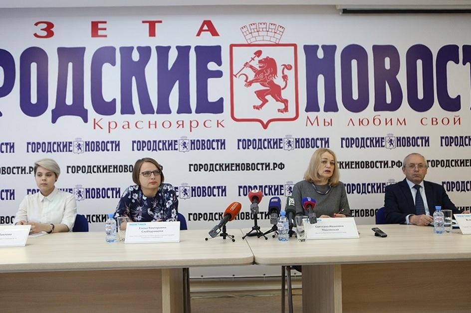 ЕГЭ в Красноярском крае будут сдавать 15 тысяч выпускников