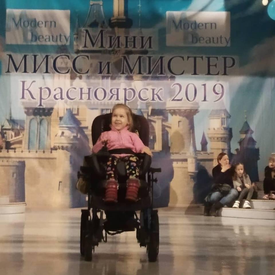В Красноярске пройдёт инклюзивный детский показ одежды