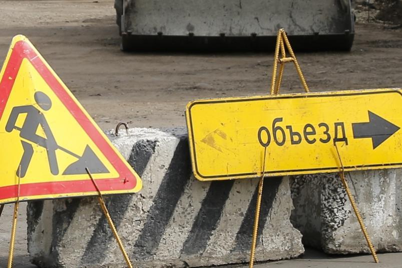 До конца года в Красноярске ограничат движение по улице Дзержинского