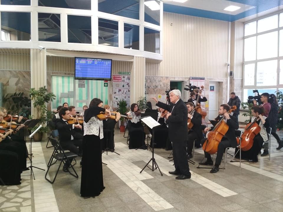 Красноярский камерный оркестр кочует по вокзалам