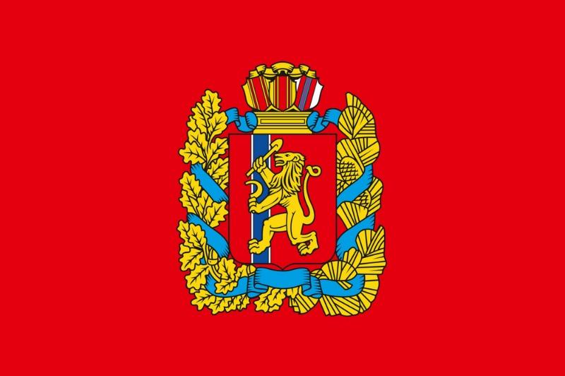 Счетной палате Красноярского края предстоит вернуть доброе имя