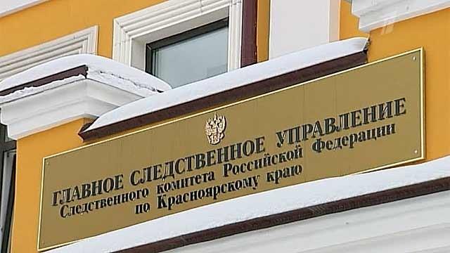 В Краснярском крае начата доследственная проверка по факту нападения на учительницу в гимназии