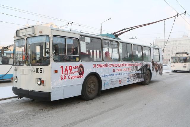 В Красноярске запускают экскурсионный «суриковский троллейбус»