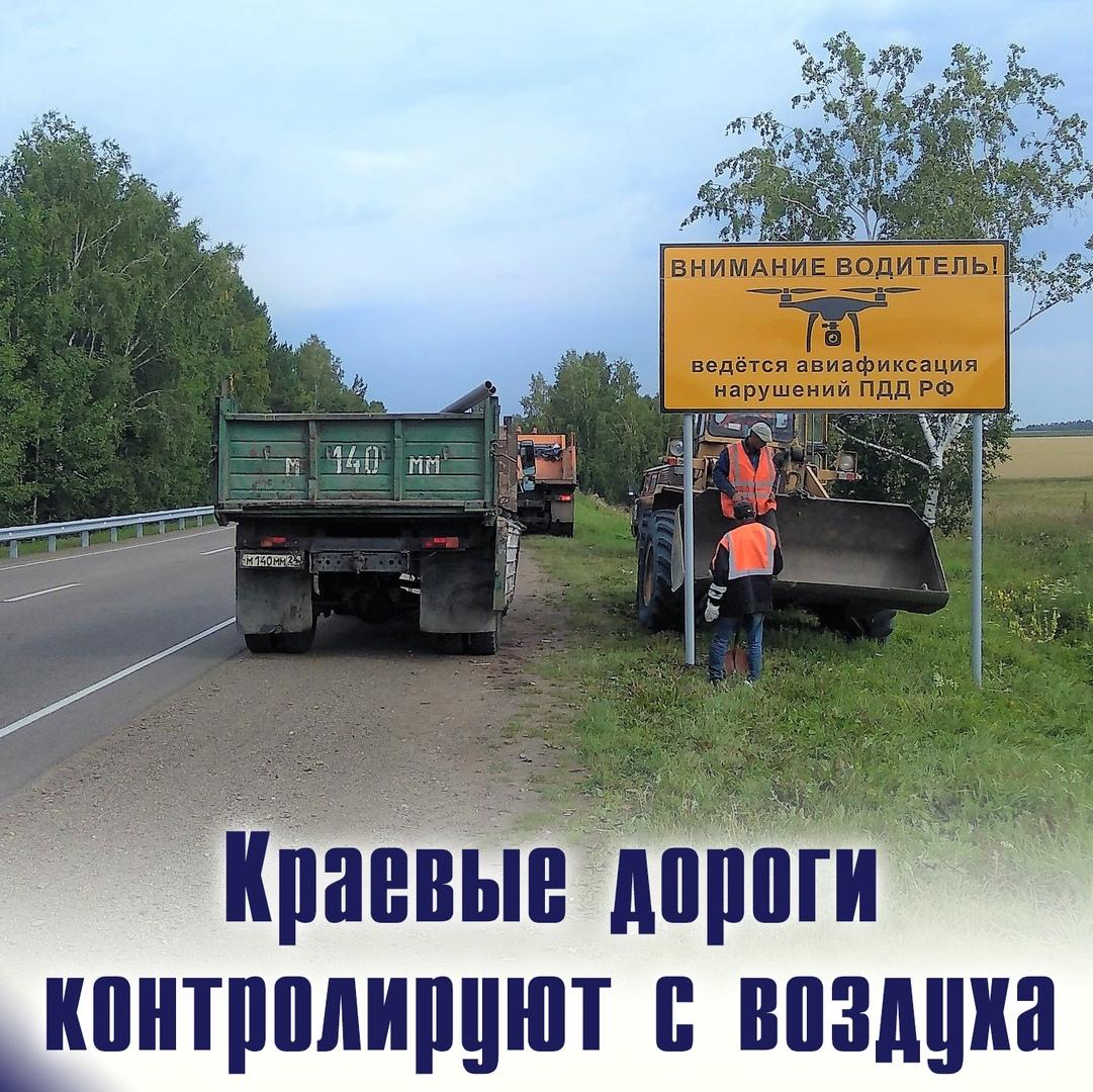 В Красноярском крае за нарушителями  следят с вертолёта