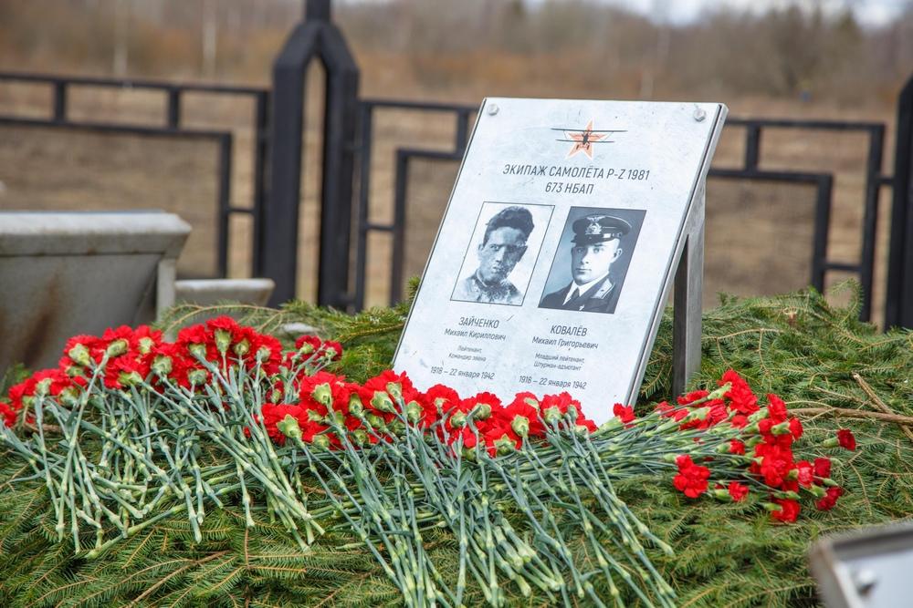 В Красноярске разыскивают родных летчика, погибшего под Великим Новгородом