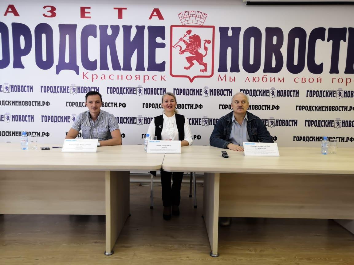 В Красноярске прошла пресс-конференция «Товарный знак года 2019»