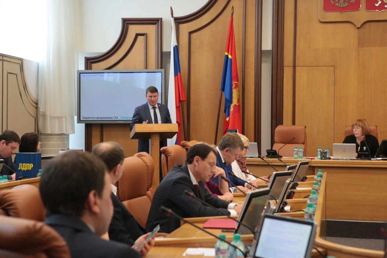 Депутаты Красноярского Горсовета проголосовали против реорганизации соцзащиты