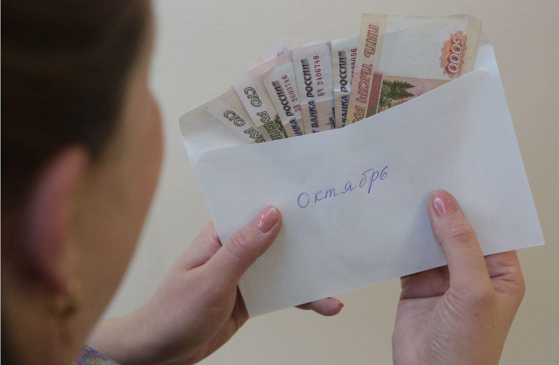 """Все больше красноярцев получают """"белую"""" зарплату"""