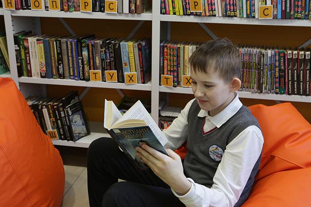 Красноярская краевая специальная библиотека устроила для детей-инвалидов новогоднюю акцию