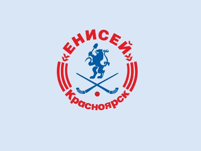 """Красноярский ХК """"Енисей"""" заключил контракт с защитником из Швеции"""