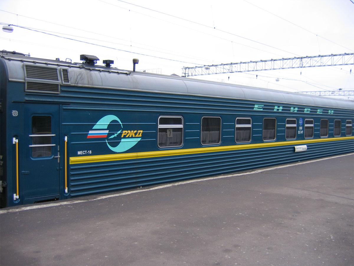 фото фирменных поездов здоровье будет крепким