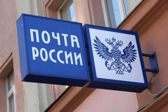 Почтальонша в Красноярском крае присвоила и потратила на себя 23 чужие пенсии