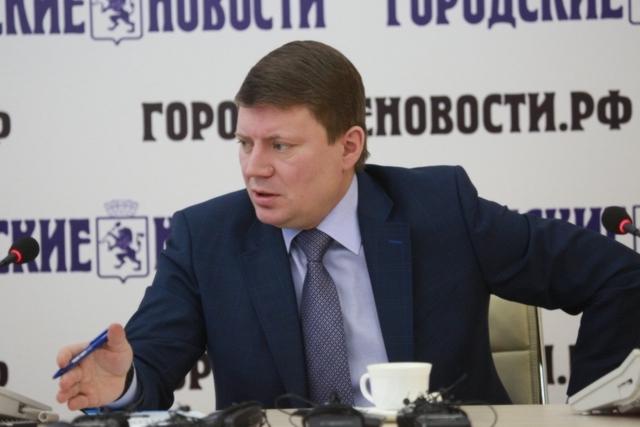В газете «Городские новости» прошла прямая линия с мэром Красноярска