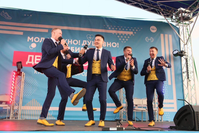 В Красноярске день молодёжи отметили песнями, шутками и дискотекой