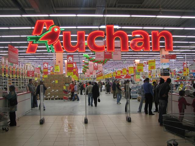 Ашан в Красноярске могут открыть в марте