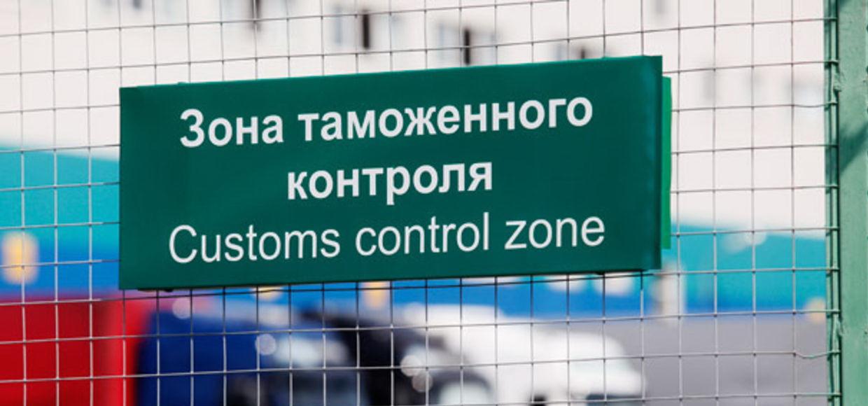 Путин распорядился создать в Красноярске Сибирскую электронную таможню