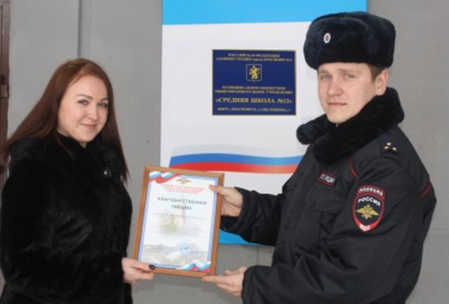 В Красноярске ученики школы №12 лучше всех знают правила дорожного движения