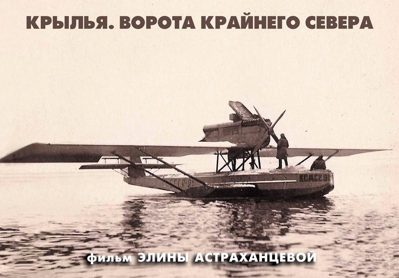 Красноярский фильм покажут в Москве