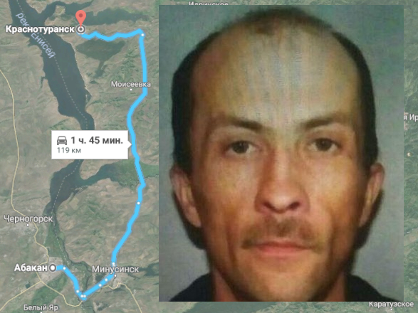 Разыскивается таксист, подозреваемый в убийстве 18-летней Ангелины Литвиненко