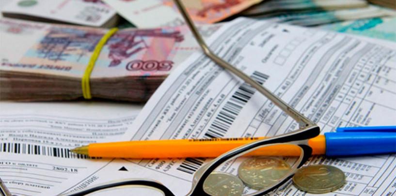 Как проверить правильность начисления платы на коммуналку за общедомовые нужды