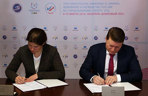 Администрация Красноярска и компания «Норникель» подписали соглашение о сотрудничестве