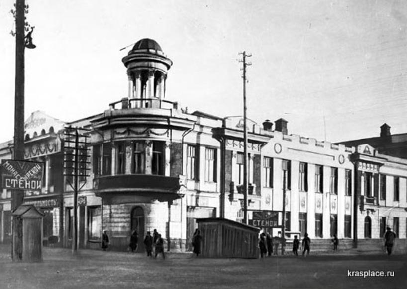 Как Красноярск столетней давности выглядит сегодня