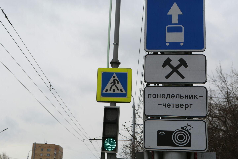 В Красноярске меняются правила работы выделенных полос