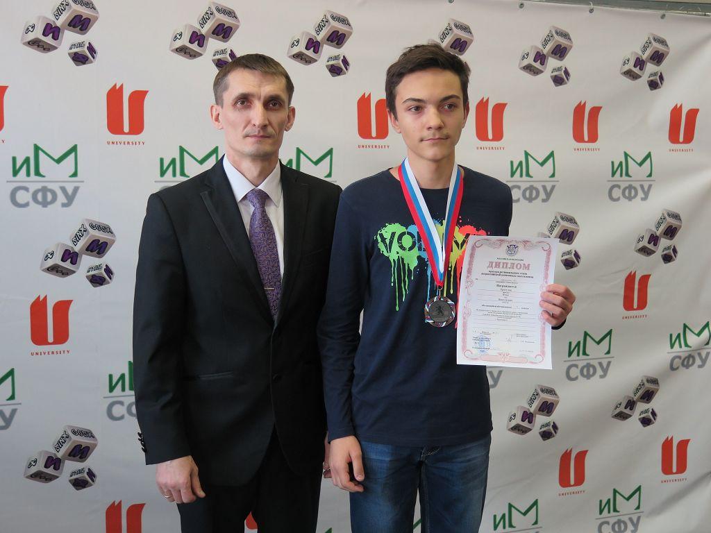 Красноярские школьники победили на Всесибирской олимпиаде