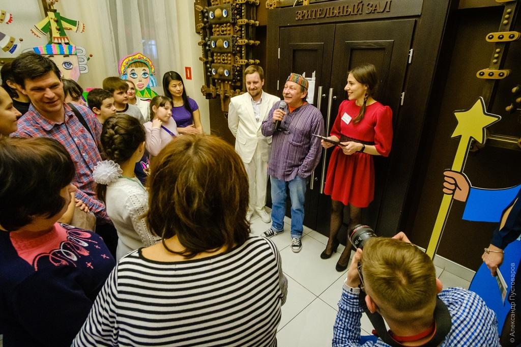 Красноярский театр кукол приглашает артиста