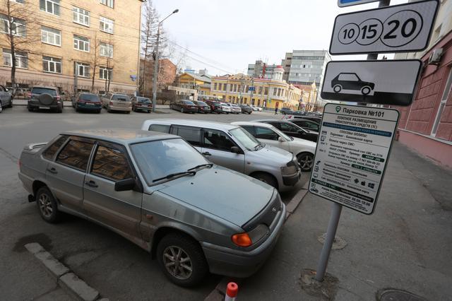 В центре Красноярска вернутся парковочные карманы