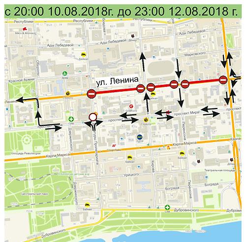 Следующий участок улицы Ленина в Красноярске начнут ремонтировать 10 августа