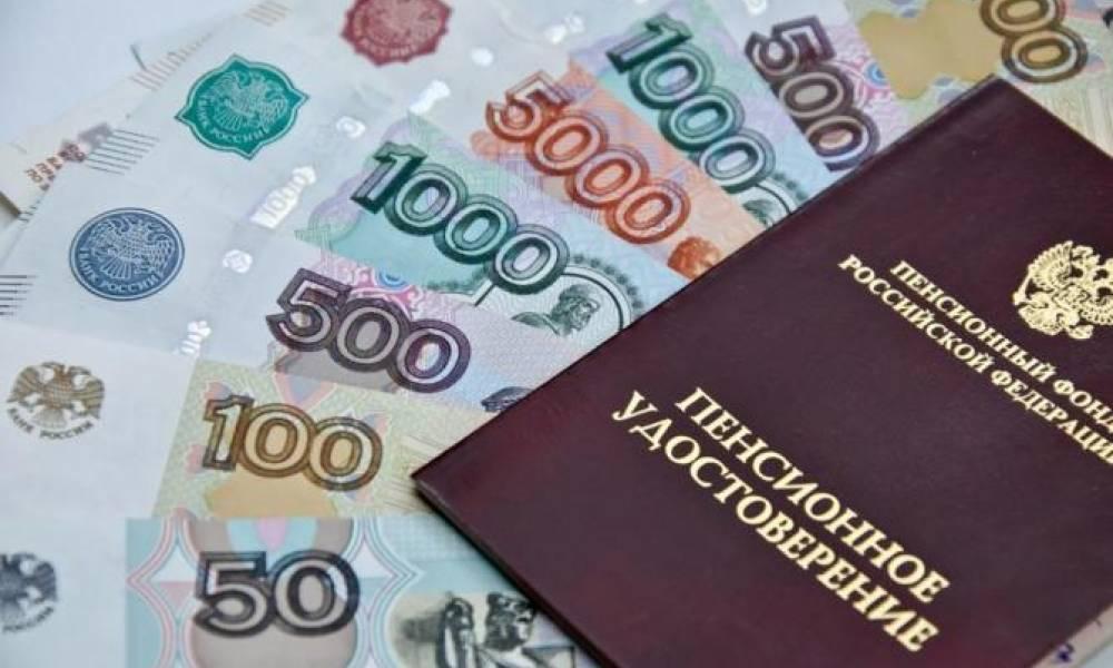 Прожиточный минимум для пенсионера в Красноярском крае составит 10 039 рублей