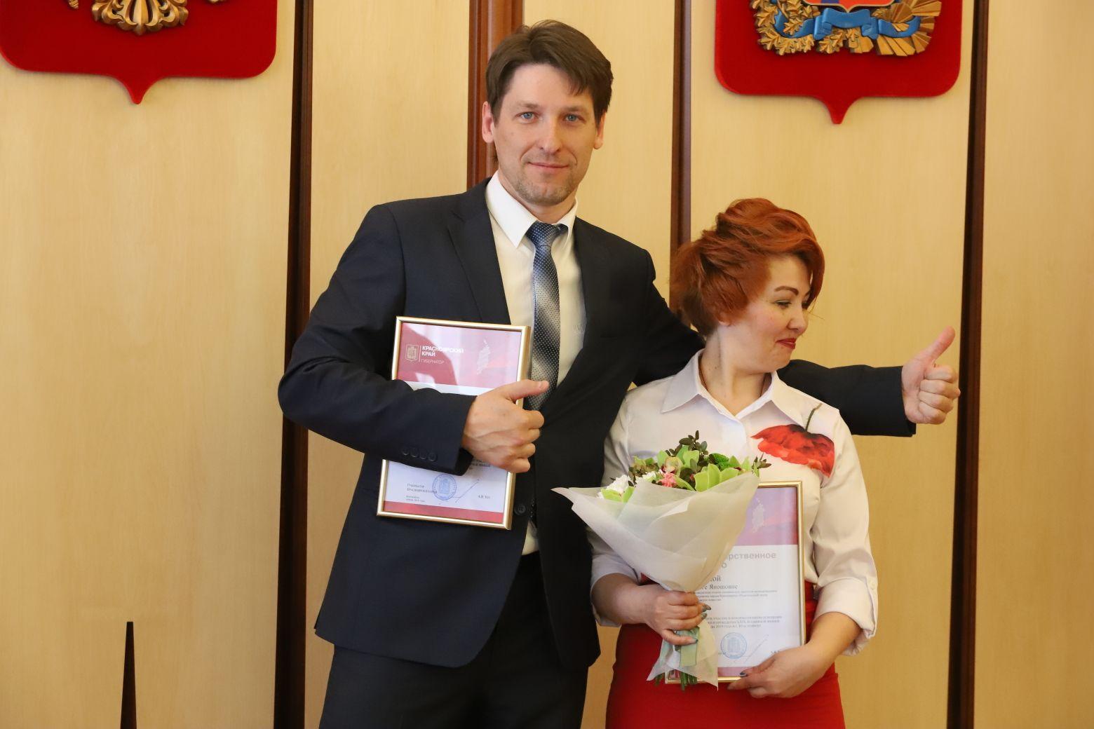 Губернатор Красноярского края наградил журналистов за работу на Универсиаде-2019