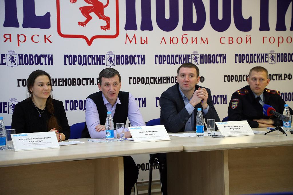 Красноярцам рассказали, как будут работать в новогодние праздники учреждения культуры