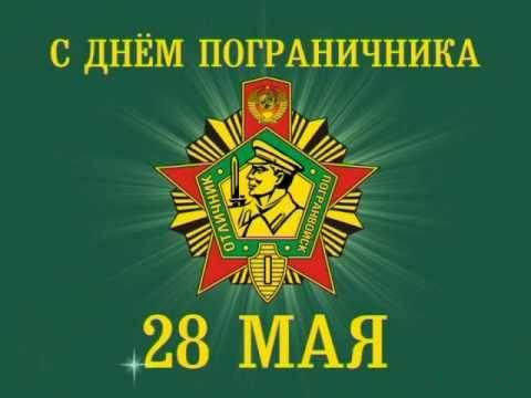 В Красноярске из-за Дня пограничника перекроют несколько улиц