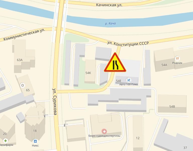 В Красноярске до 10 августа будет частично перекрыт съезд с улицы Сурикова к Каче