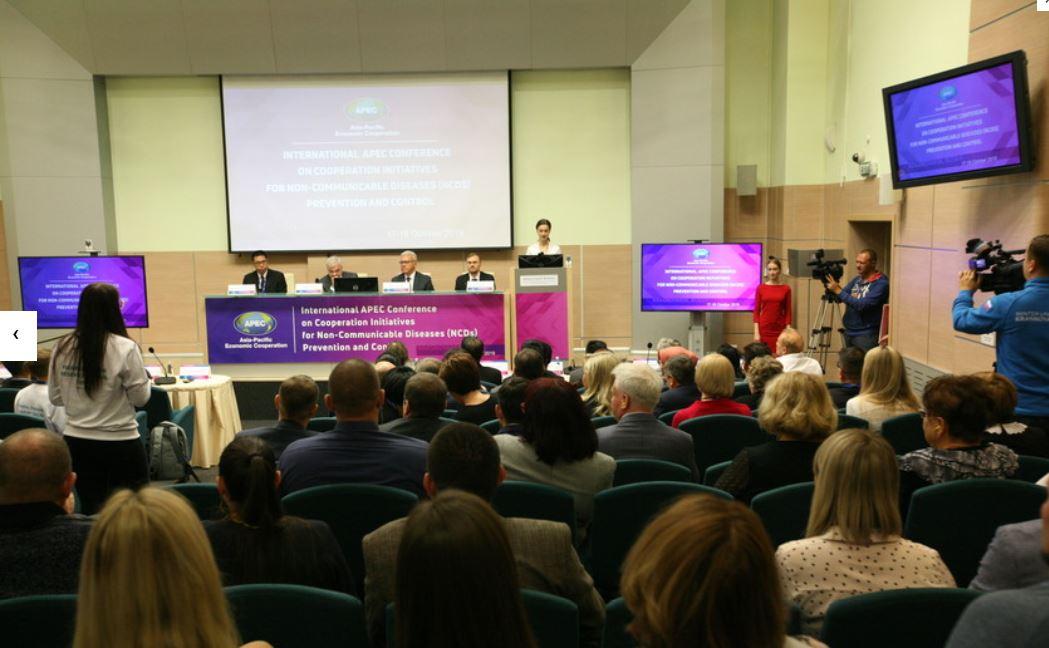В Красноярске открылась международная конференция АТЭС по здравоохранению