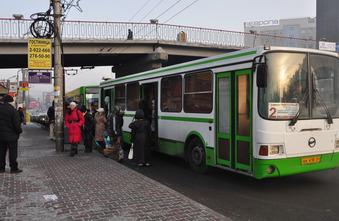 Жители Красноярска назвали самые холодные автобусы
