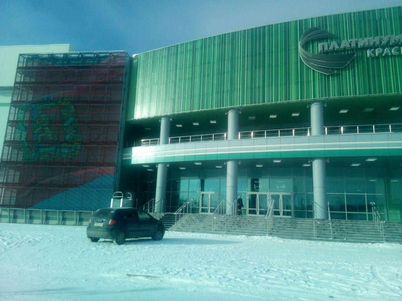 В Красноярске показали арену, где пройдёт церемония открытия Универсиады-2019