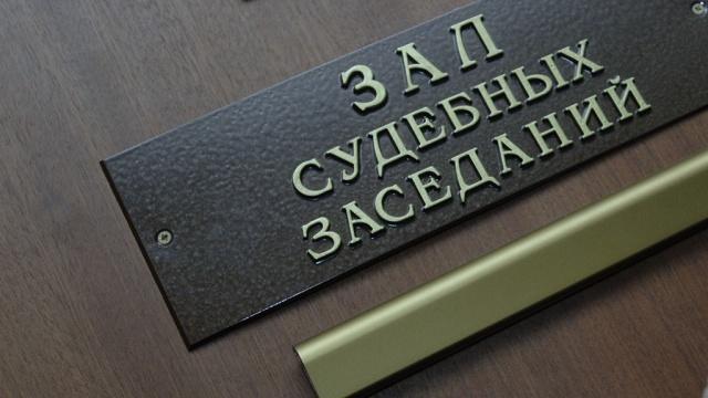 В Назарово с хозяйки экзотической собаки взыскали 100 тысяч рублей за нападение на девочку
