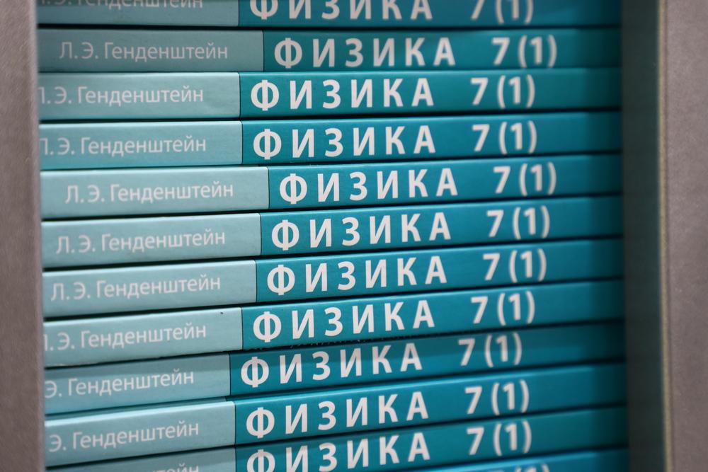 В Красноярских школах пять процентов учебников - электронные