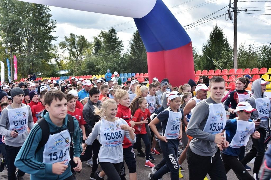 «Кросс нации» пройдёт в Красноярске в субботу