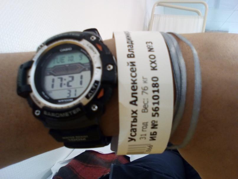 Врачи красноярского кардиоцентра спасли жизнь альпинисту