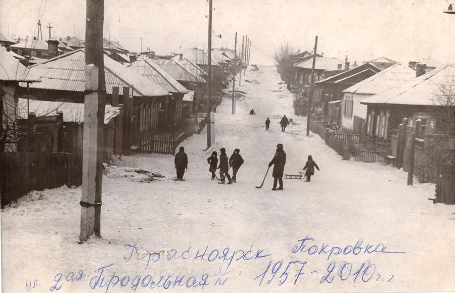 История старой красноярской Покровки