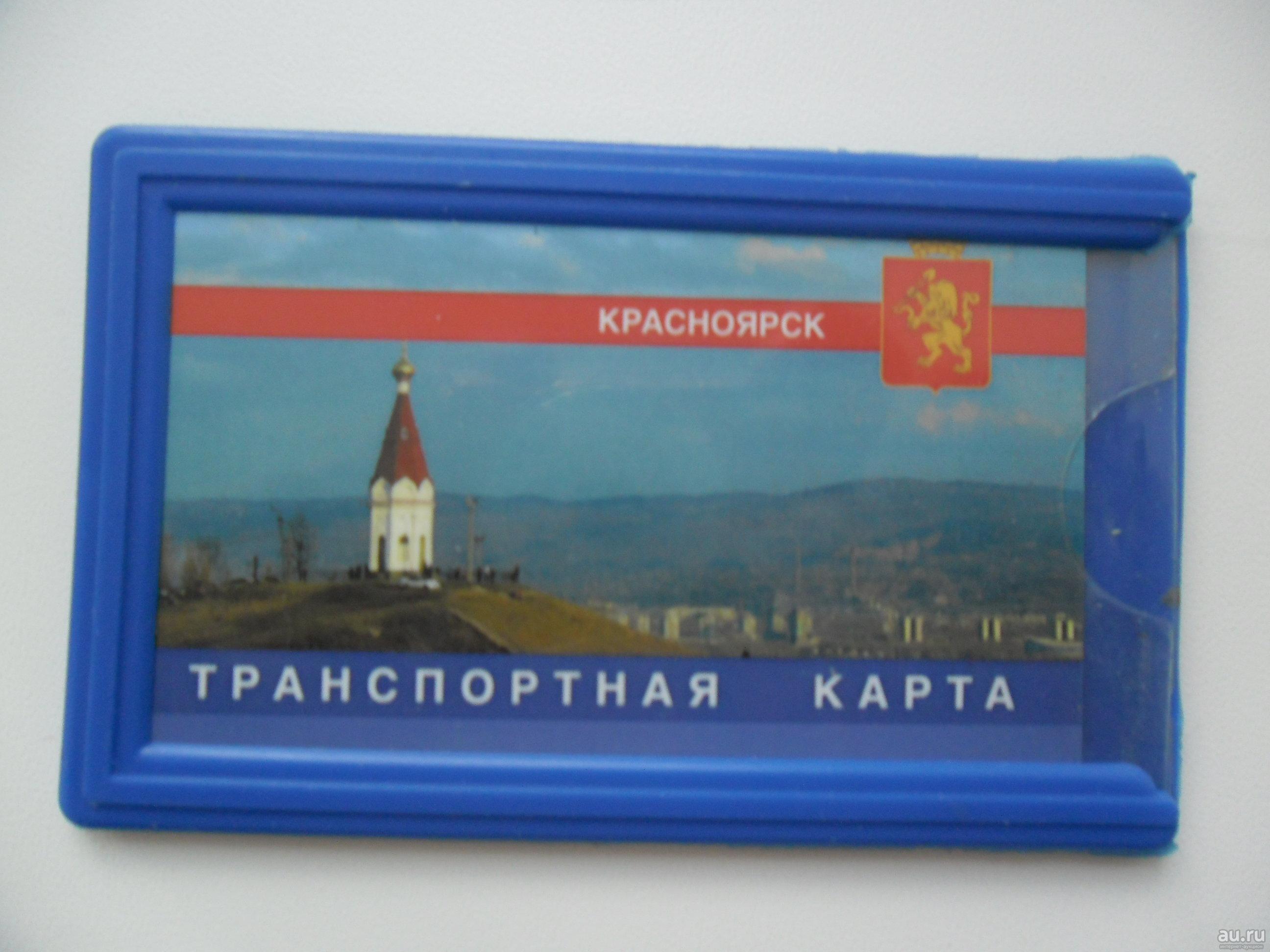 В КрУДоре назвали примерный срок возвращения троллейбусов на Копылова